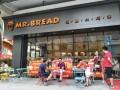 面包蛋糕店加盟 先生粮品