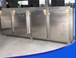 福州环保设备价格-UV光氧催化废气处理设备厂家直销