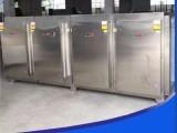 直销光氧催化废气处理 等离子光氧净化设备光氧催化废气处理设备