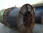 盐城电缆线回收,二手电缆线高价回收