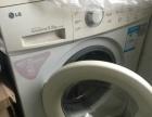 LG滚筒5.5KG洗衣机便宜卖了