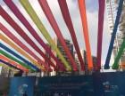 北京飞布运动会飞布较飞布庆典飞布空中飞布