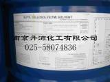 南京丹沛化工供应 乙二醇丁醚 美国陶氏原装现货