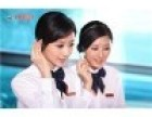 北京丰台区双菱空调服务中心(维修~全国联保是多少?