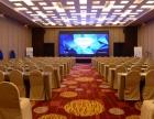 上海杨浦五角场专业摄影摄像 现场直播 会议拍摄