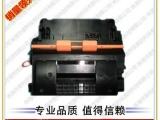 兼容 惠普M602打印机硒鼓 惠普CE3