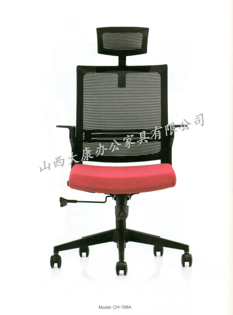山西晋城办公家具-办公家具供应商-好易居办公家具