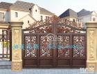 铸铝庭院大门 铸铝花园大门厂家定制