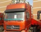 本公司大量出售二手货车,自卸车。(江西高安瑞奉汽贸公司)