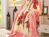冬季拉舍尔毛毯 毛巾被毯子 不掉毛超柔加
