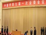 西安市剧场幕布剧场舞台幕布陕西省剧场电动舞台幕布