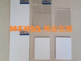 标准测试基材 塑料板 ABS板  PC板