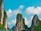 越南下龙湾双飞六日游