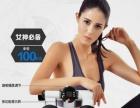 晋城漂亮女人瘦身神器,价格比药店的便宜很多
