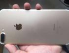 厦门回收手机OPPO华为VIVO步步高华为荣耀苹果三星小米魅