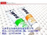 丽珠得乐 热卖清洁护理牙膏 早晚牙膏