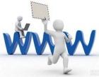 华南厦门网站设计培训班老师分享网站建设的制作技巧