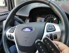 汽车芯片钥匙增加改装
