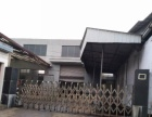 余姚大隐高速出口独院一楼1800平高8米厂房出租
