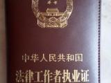 温州专业定制高档真皮法律工作者执业证真皮皮套