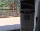 转让2台空调柜机2匹