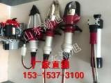 潮旭厂家直销液压破拆工具组,液压救援工具,超高压液压机动泵