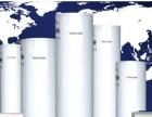 博浪空气能元旦大酬宾 水箱质保升级至8年包换