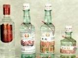 黑龙江双城产光瓶酒