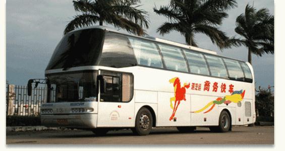 瑞安到阳江的长途客车乘车咨询15869412338