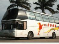 从~东莞到淮南客车/汽车 大巴车(13539041818)