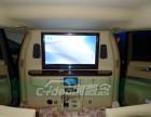 奔驰内饰个性定制,深圳R350装潢升降电视及沙发床