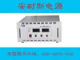 深圳0-64V20A可调直流电源供应商