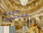 广东陶瓷十大品牌0加盟费0投资一年就能买车买房