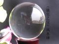 正品白色水晶球