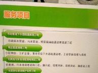 天津市河西区打扫卫生,清洗家具,清洗空调