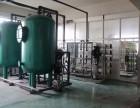 苏州纯水设备,电子厂一体化纯水设备