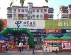 中国电信贵港分公司世纪广场区域中心