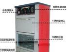 电动烤地瓜机燃气烤地瓜机多功能烤地瓜机