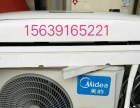 格力 美的 志高 海尔空调柜机挂机1P 2p 3p