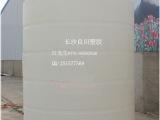 湖南长沙塑胶/塑料储罐/水箱/江西滚塑桶生产厂家20吨塑料水塔