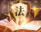 嘉定区江桥法律顾问律师服务,江桥万达法律顾问咨询