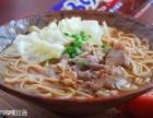 日本料理加盟店榜 年度热门品牌安藤家拉面加盟