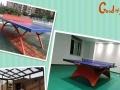 室内外乒乓球桌,乒乓球台,乒乓球桌送货上门安装,乒乓球桌价格乒乓