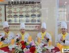 天津厨师培训哪里好 天津新东方抢补录名额 报名享优惠