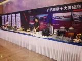 深圳 惠州等各地区尾牙宴 工厂年会 围餐 大盆菜等上门服务