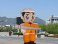 欢迎访问湘潭鑫奇燃气灶官方网站湘潭各点售后服务咨询电话中心