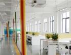 天台魔方空间为企业加速