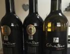 捷克斯洛伐克共和国进口红葡萄酒诚招丽江地区总分销商
