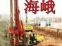 房屋改造钻桩 打桩 旋挖钻桩