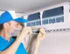 萧山空调维修 各种品牌空调加氟